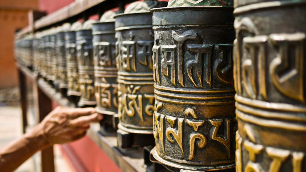 Prayer Wheels, Tibet