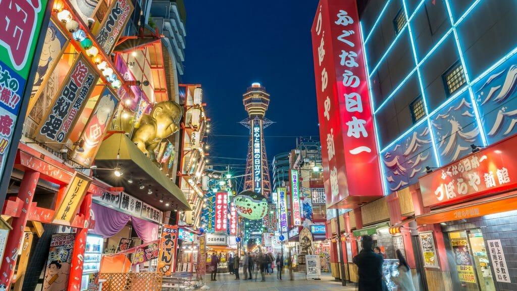Streets at night, Tokyo, Japan