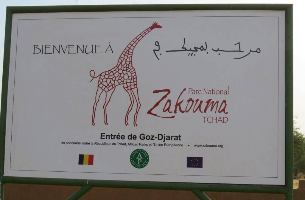 Entrance sign, Zakouma, Chad