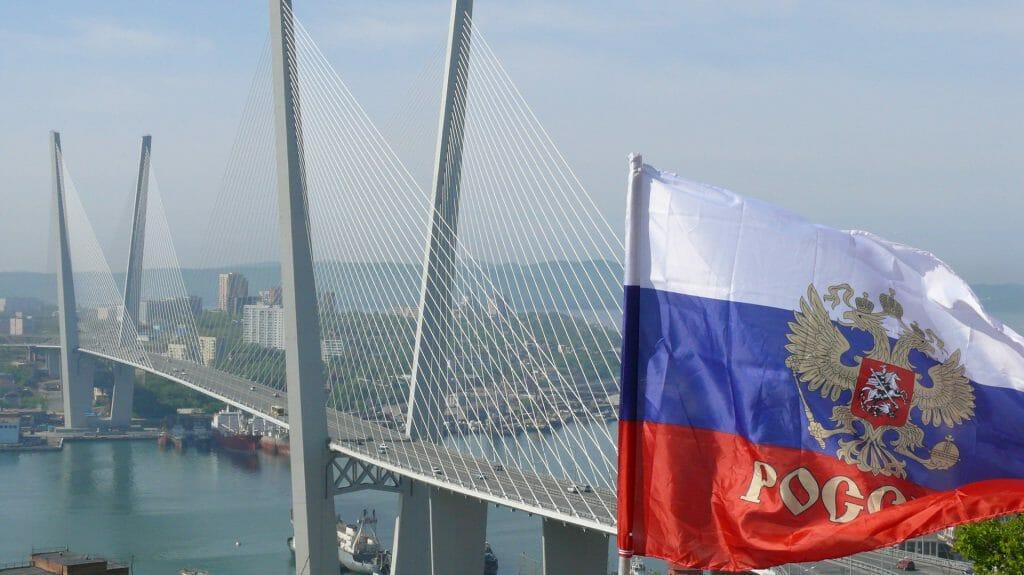 Golden Horn Bridge with Russian Flag, Vladivostok, Russia