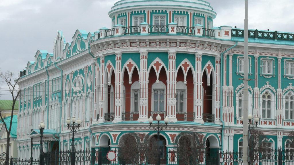 Classical Building, Ekaterinburg, Russia
