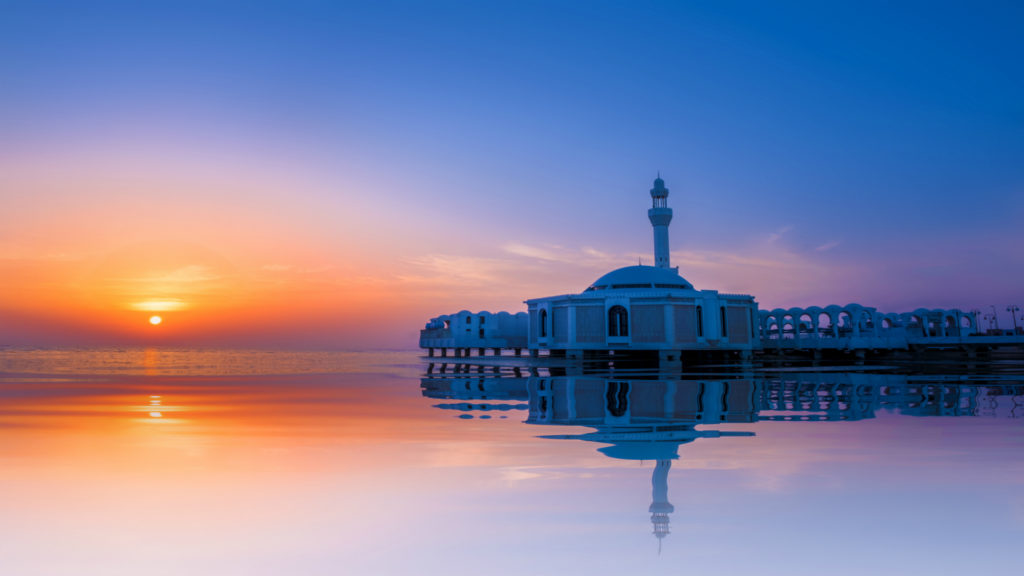 Al Rahma Mosque - Jeddah Coast - Saudi Arabia