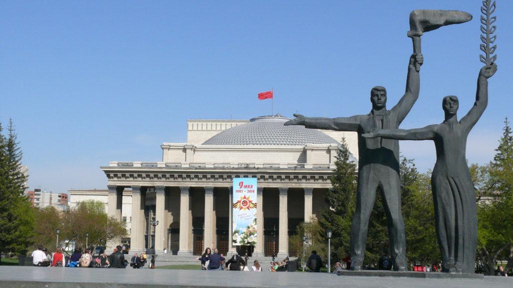Opera House, Novosibirsk, Russia