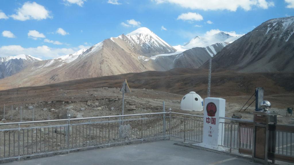 Khunjerab Pass, Chinese border gate, China Pakistan border, Pakistan