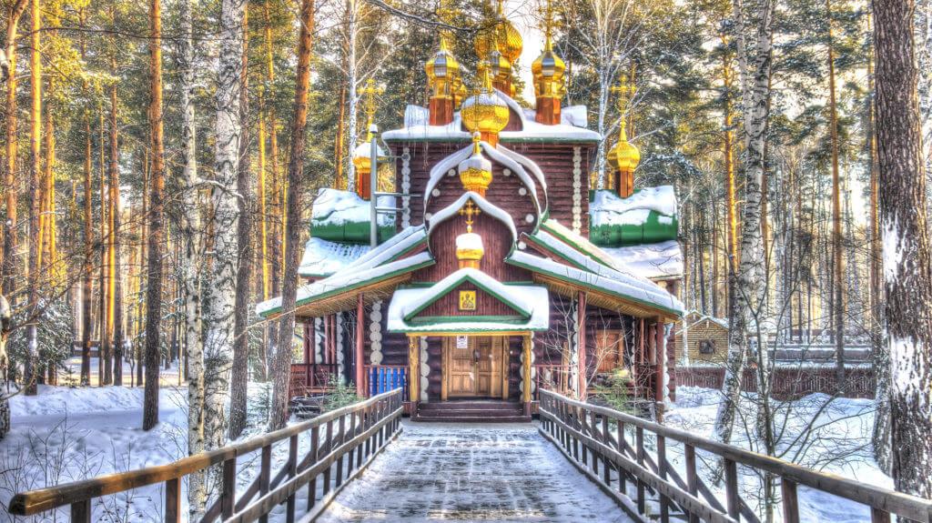 Ganina Yama, Yekaterinburg, Russia