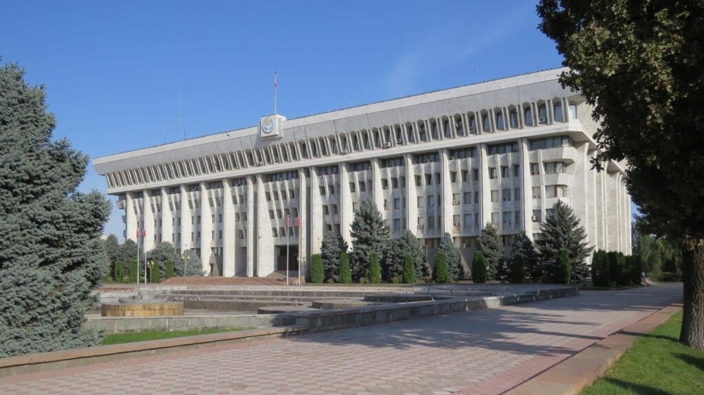 White House Parliament Building, Bishkek, Kyrgyzstan