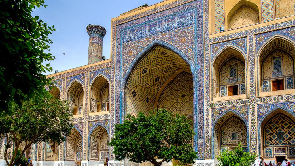Ulug Beg Observatory, Samarkand, Uzbekistan