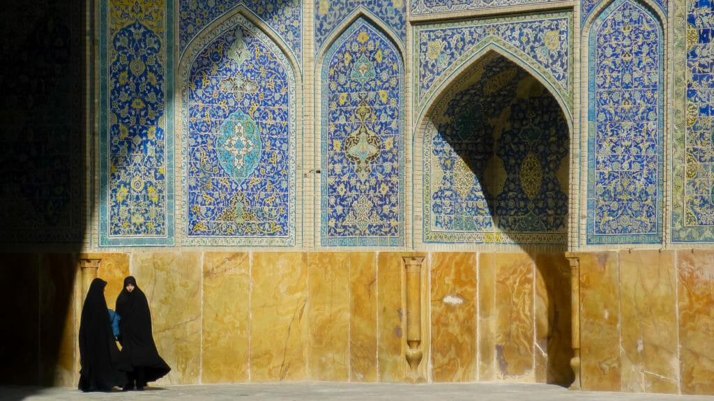 Mosque, Isfahan, Iran