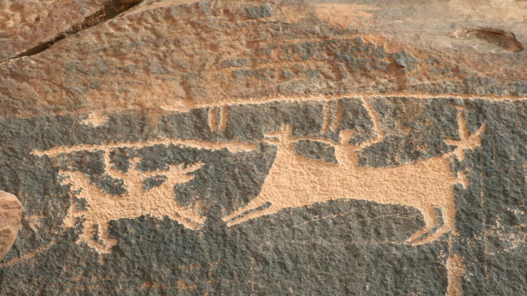 Rock Art, Al Jubbah, Near Hail, Saudi Arabia