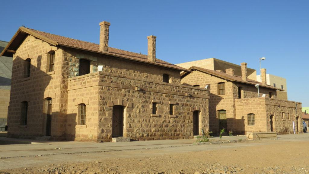 Tabuk Museum and Hejaz Railway Station, Tabuk, Saudi Arabia